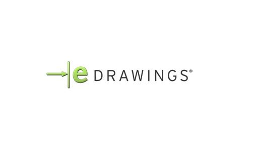 eDrawings(イードローイング)が重たいときの対処1