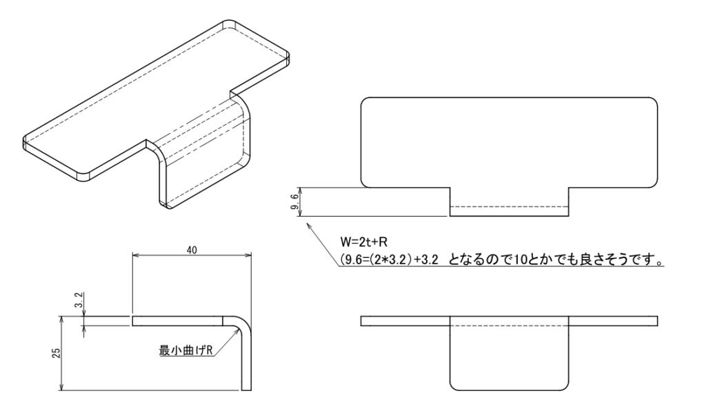 板金の曲げR設計方法と指示の仕方と補足