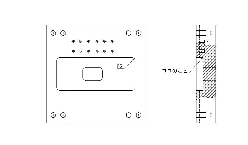 切削加工を考慮した部品の在り方_4